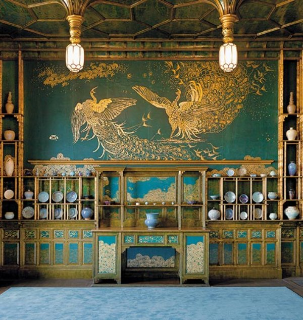 Peacock Dining Room