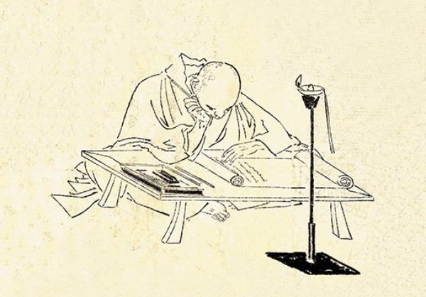 Make Your Own Buddhist Liturgy Book | Essays in Idleness